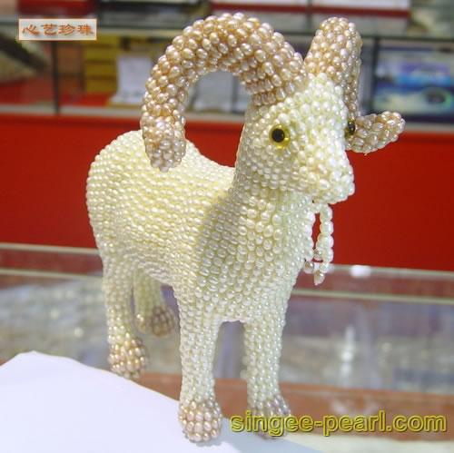 (绵羊)珍珠工艺品GYP018-2