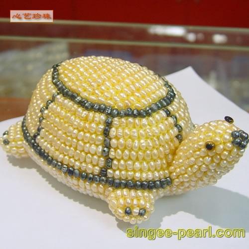 (金乌龟)珍珠工艺品GYP018-6