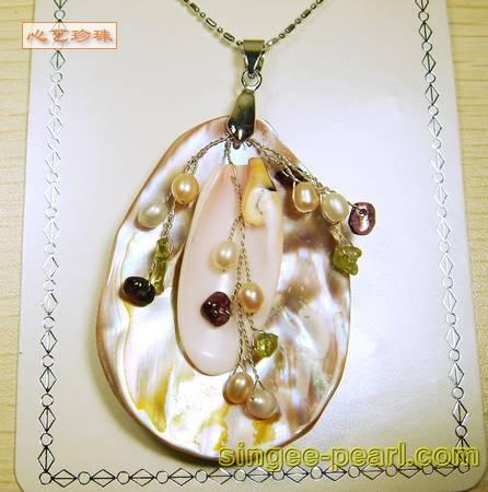 珍珠贝壳饰品系列